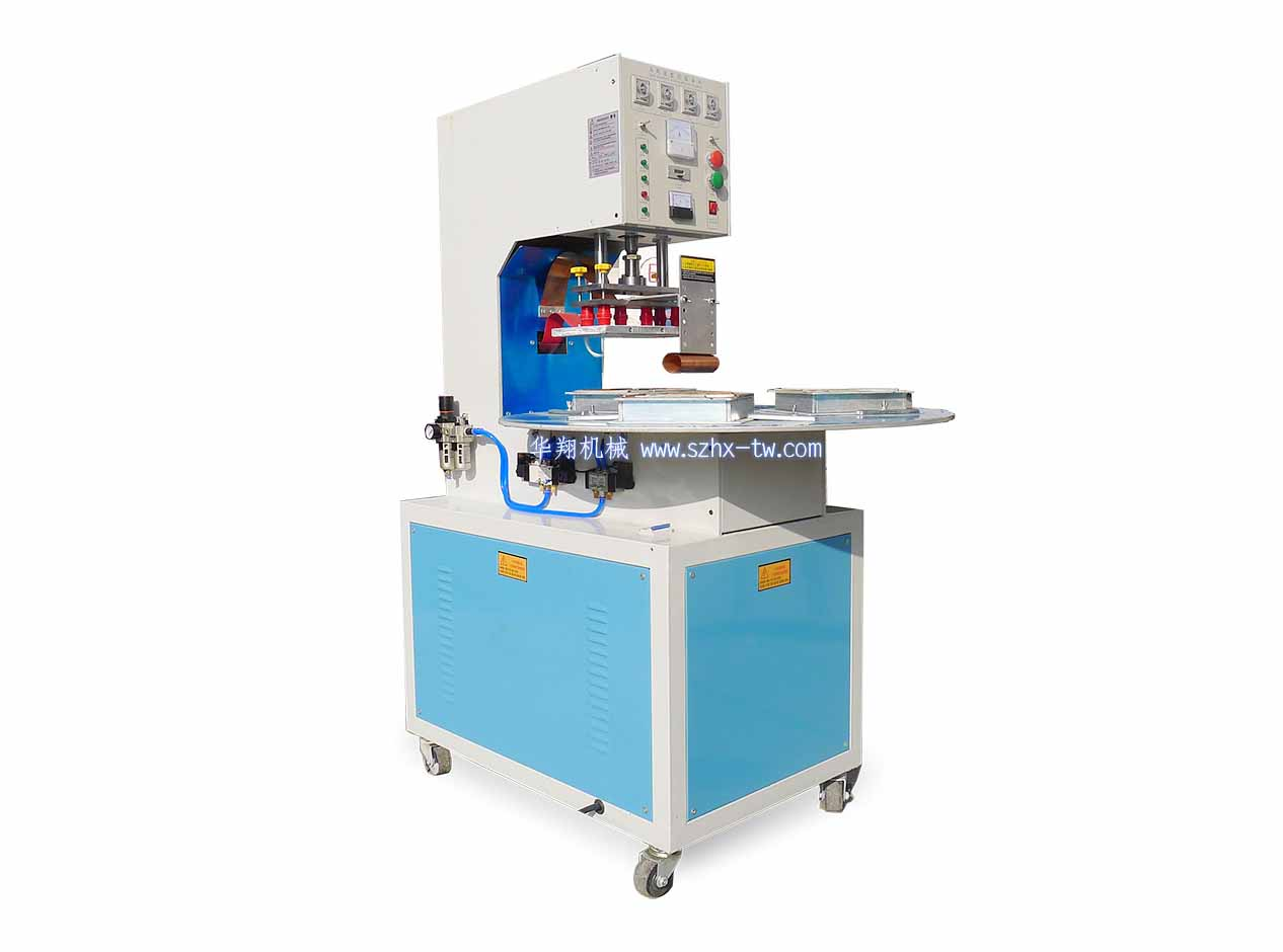 HX-5KE-15KE Automatic Turntable High Frequency Welding Machine