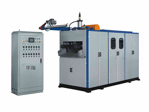 HX-660 Hydraulic Cup Making Machine
